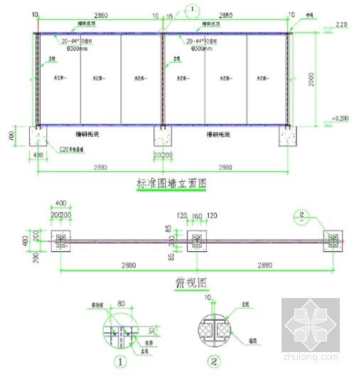 施工现场夹心彩钢板围挡标准化要求?