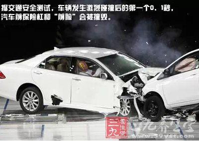 """汽车前保险杠和""""前脸""""会被撞毁"""