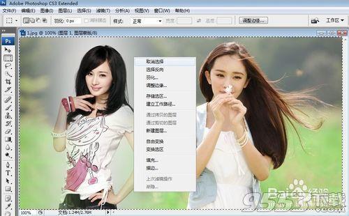 计算机/互联网 平面设计 photoshop > ps把两张杨幂写真图片合成一张