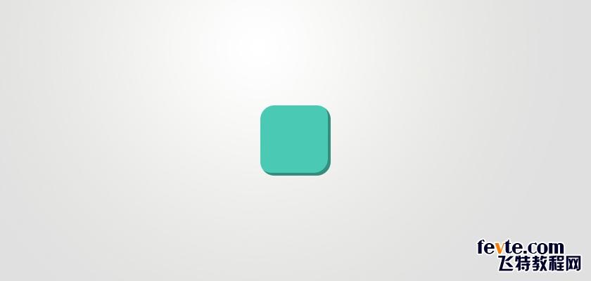 用PS绘制扁平化长投影按钮