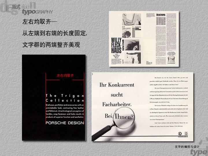 Indesign版式设计案例讲解 图文教程图片