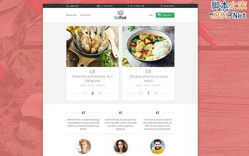 网站首页布局图_20个排版漂亮的网页设计图片