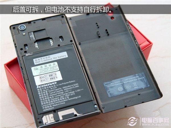 在评测之前,我们还是先来看看联想P70的配置参数情况:联想P70参数主屏尺寸5英寸1280 X 720分辨率机身尺寸142*71.8*8.9(149g)CPU型号1.5Ghz主频联发科MT6732 四核处理器RAM容量1GB RAM运行内存ROM容量8GB(支持扩展)摄像头前置500