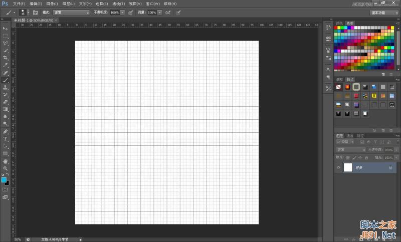 平面设计 photoshop > photoshop设计传统的创意精美编织图案教程