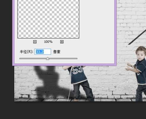 为儿童图片制作简单搞笑的影子艺术特效