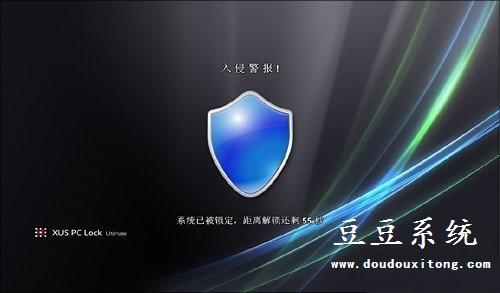 windows7系统使用炫酷图形锁屏技巧图片