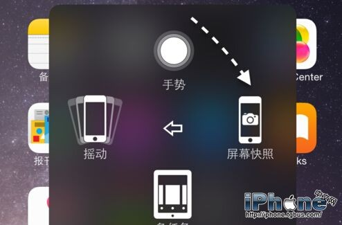 iphone6 plus怎么截屏?