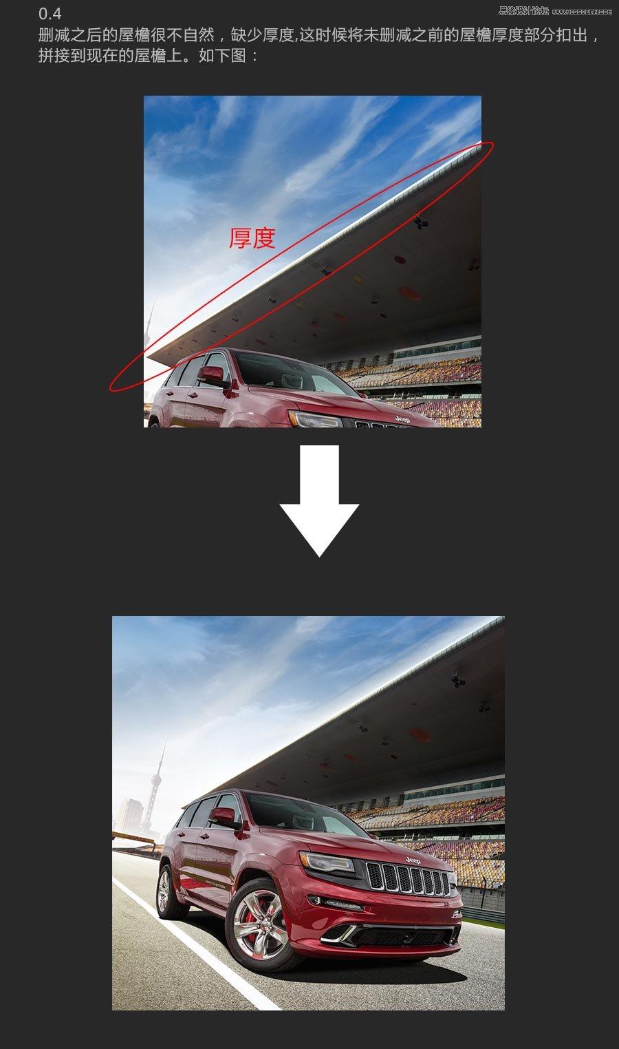 海报设计是视觉传达的表现形式之一,通过版面的构成第一时间内将人们的目光吸引,并获得瞬间的刺激这要求设计者要将图片,文字,色彩,空间等要素进行完美的结合,以恰当的形式向人们展示出宣传信息,下面就一起来合成汽车的海报吧。 本教程主要使用Photoshop合成时尚创意的汽车户外海报,海报设计是视觉传达的表现形式之一,通过版面的构成第一时间内将人们的目光吸引,并获得瞬间的刺激这要求设计者要将图片,文字,色彩,空间等要素进行完美的结合,以恰当的形式向人们展示出宣传信息,下面就一起来合成汽车的海报吧。 上一页12 下