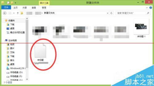 平面设计 photoshop > photoshop文件必须储存为拷贝是你什么意思?