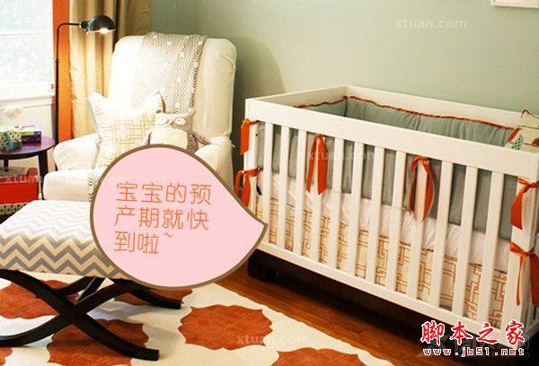 儿童房设计中的儿童床怎么摆放才好看