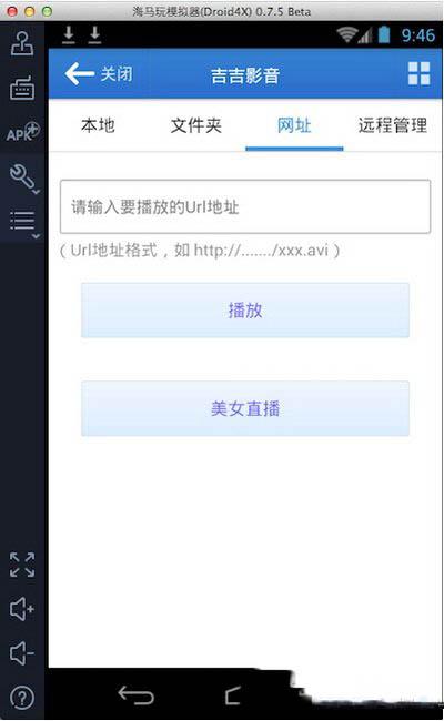 吉吉影��]�il�/&9�-yol_苹果电脑mac上怎么下载安装吉吉影音
