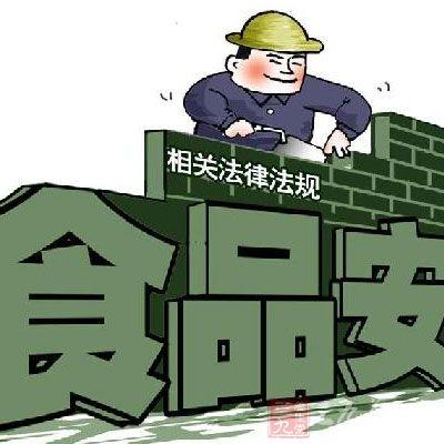 陕西省食品安全城市创建走在全国前列