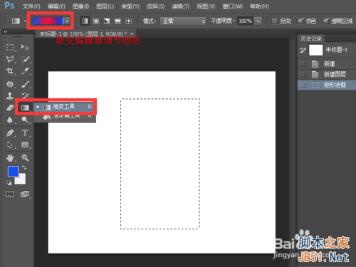 ps使用渐变立体画一个工具圆锥北京比较好的uiv立体图片