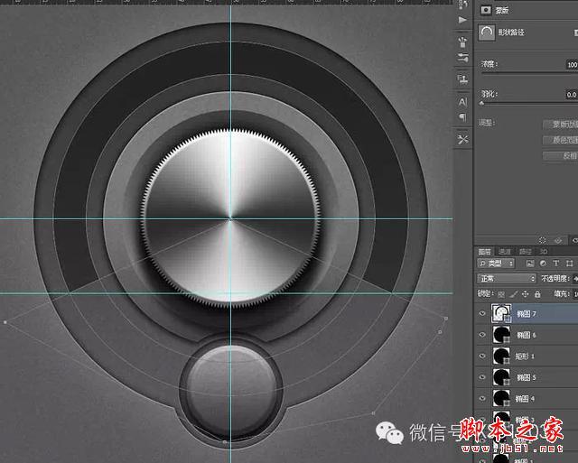 教你如何用PS制作出金属质感旋转按钮图片