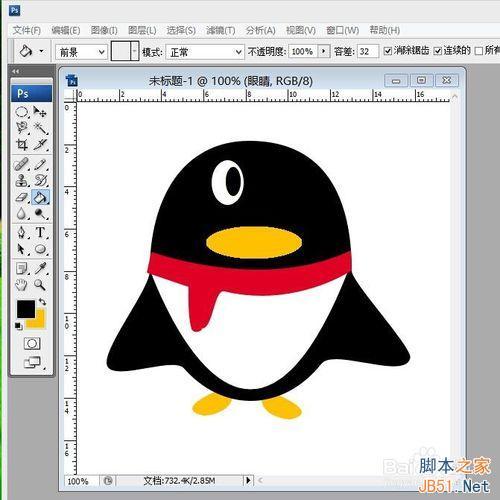 叠纸企鹅的步骤图片