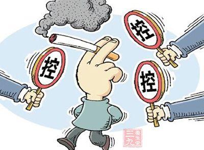 禁烟标志卡通手绘