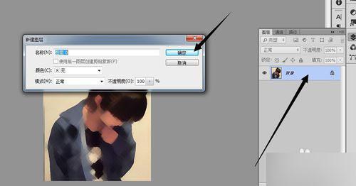 ps给图片加文字水印的制作方法