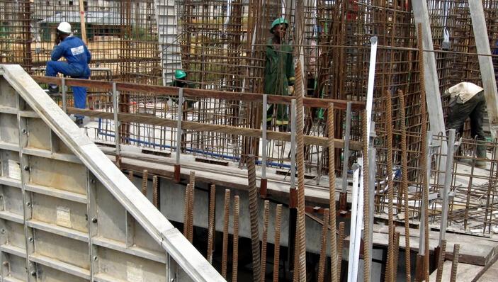 《混凝土结构工程施工质量验收规范》gb50204中的