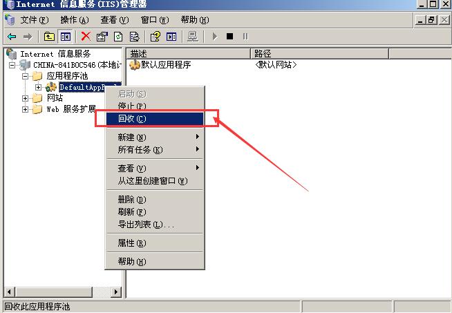 ipt 编译器错误 错误 800a03e9 内存不够的解决方法