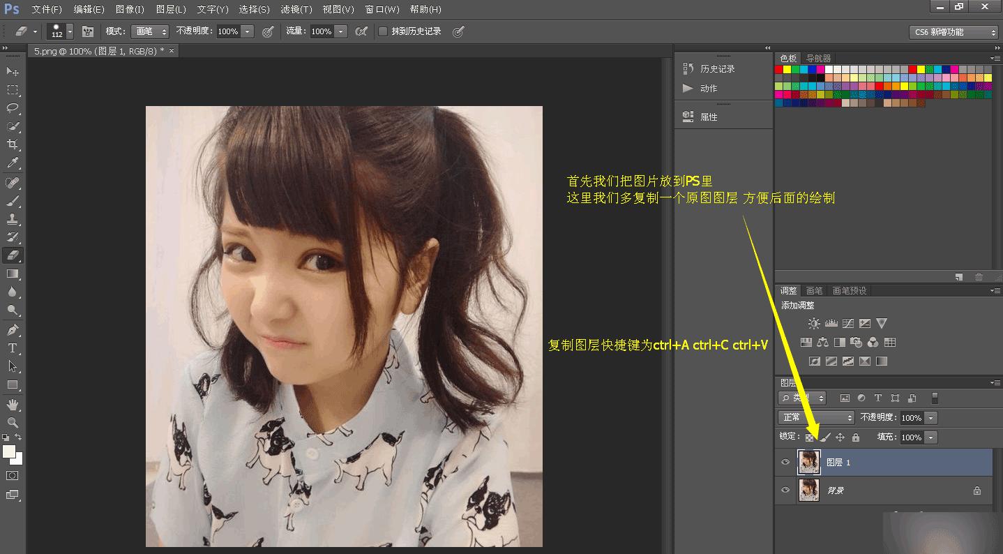 平面设计 photoshop > 超详细的ps sai照片转手绘图文教程  下面为