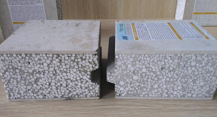 天然无水粉刷石膏:无水型粉刷石膏是一种高效节能,绿色环保型建筑装饰装修内墙抹灰材料,具有良好的物理性和可操作性,使用时无需界面处理,落地灰少,抹灰效率高、节省工时、抹灰综合造价低,可有效防止灰层空鼓、开裂、脱落,具有优良的性价比。 新型玻璃材料:关注超薄玻璃和Low-E节能玻璃。玻璃未来在新能源、信息网络、高端制造业、节能环保领域仍能大规模应用,仍是一个朝阳性行业。虽然普通浮法玻璃产能过剩,但优质浮法玻璃、精细玻璃、特种玻璃还需进口,并不过剩。我国Low-E节能玻璃由于尚未有配套政策,使用比例偏低(仅1