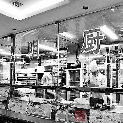 云南实施食品生产监督检查员制度 - 百科教程网