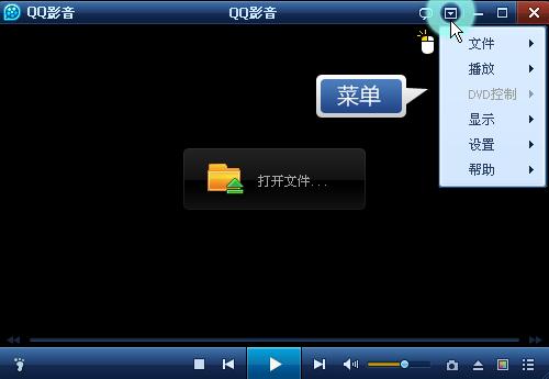 qq视频播放器下载_qq影音播放器3.9版怎么样