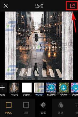 手机游戏界面边框素材
