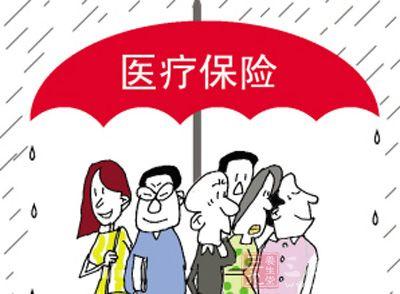 广州拟扩大慢性病医保范围 提高报销标准