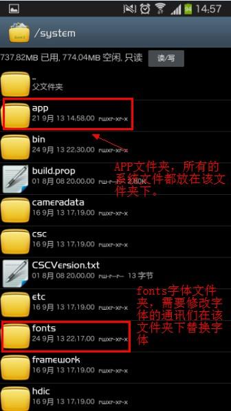如何使用re文件管理器?