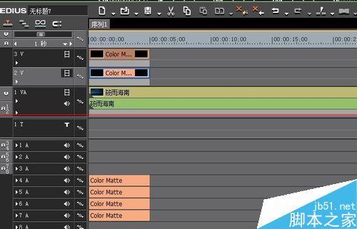怎么给edius导入的视频添加上下黑边框?