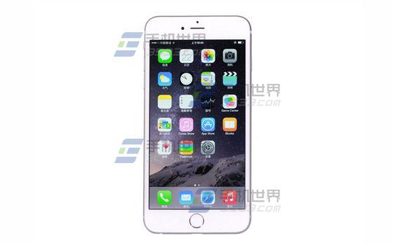 分类导航照片/游戏/手机ios(数码)苹果&笔记本>iphone6splus手机华为手机怎样对App保护图片