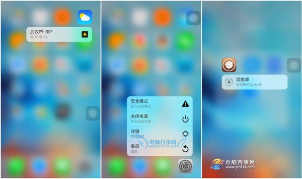 iphone6怎么用3d touch 苹果6也用上3d touch方法