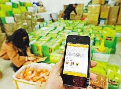 网售外卖须取得食品经营许可资质图片