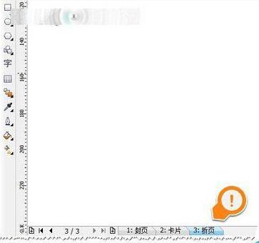 ppt页面设计模板