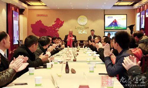 云南省食品安全协会成立图片