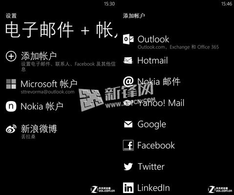 手机屏幕背光电路图