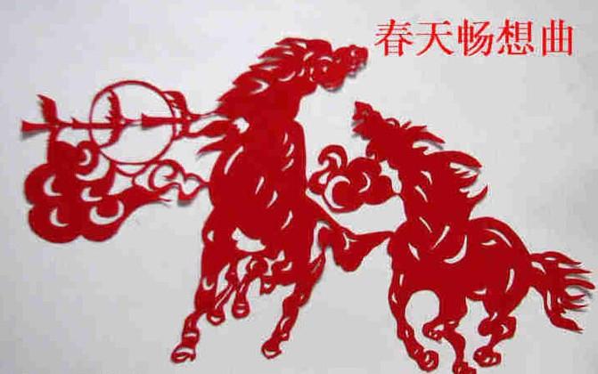 2014马年新年祝福语大全