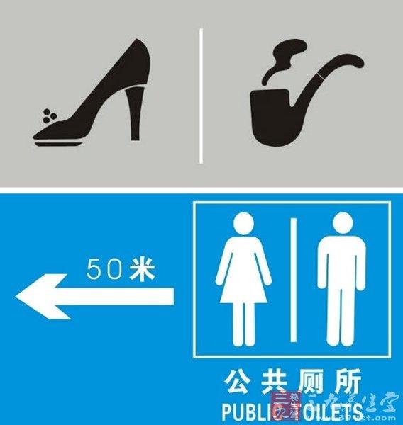 用手穿鞋矢量图