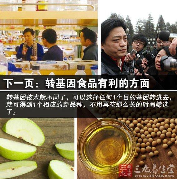 中国已禁止转基因食品_崔永元 转基因食品_崔永元转基因食品名单