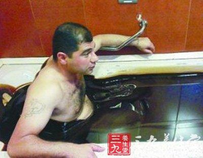 土豪石油浴 九大养生沐浴法推荐
