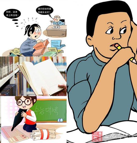 动漫 卡通 漫画 设计 矢量 矢量图 素材 头像 568_592
