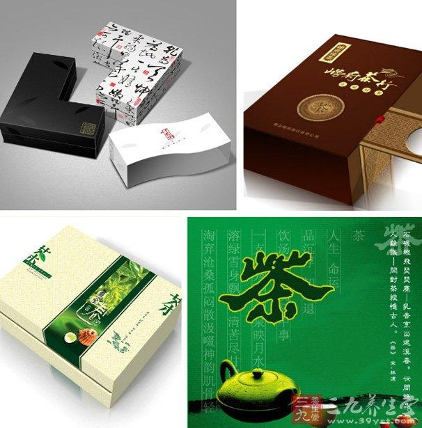 包装 包装设计 设计 606_615
