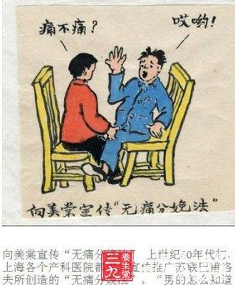 老年人健康常识-老人手绘18本画册怀念亡妻 细说夫妻22种相处之道图片