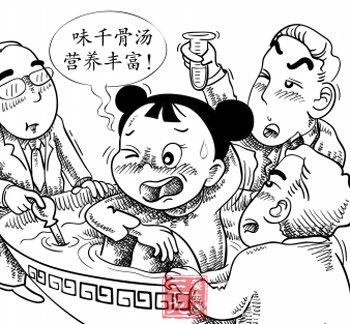 动漫 简笔画 卡通 漫画 手绘 头像 线稿 350_324