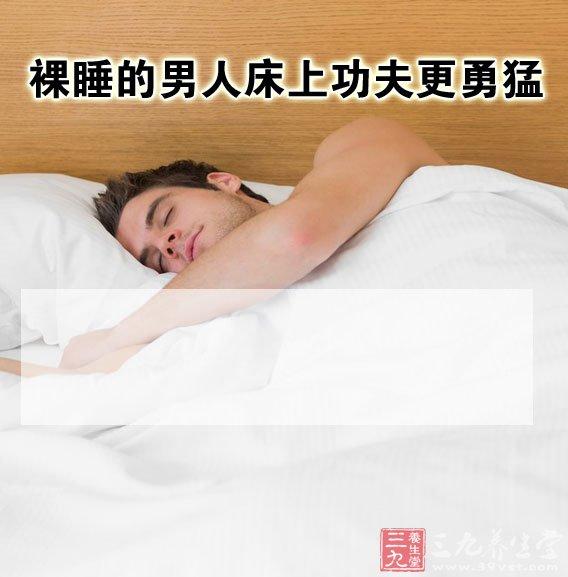 女性床上功夫尖叫_裸睡的男人床上功夫更勇猛